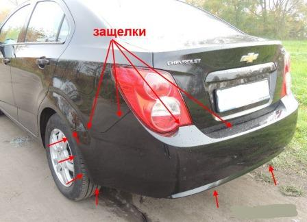 How To Remove Front And Rear Bumper Chevrolet Aveo Sonic T300
