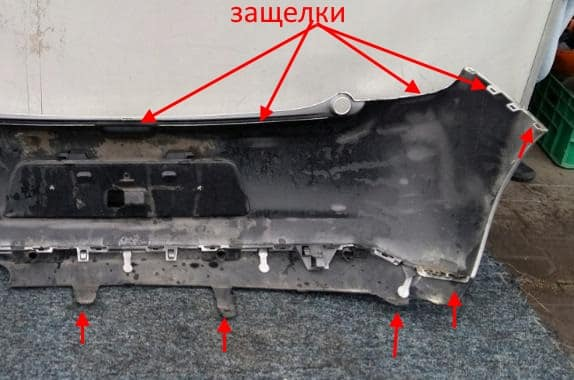 the attachment of the rear bumper Citroen C3 (2009-2016)