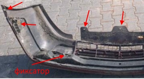 the attachment of the front bumper Citroen Xantia