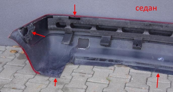 the attachment of the rear bumper Citroen Xantia sedan