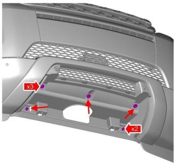 the scheme of fastening of the grille Land Rover Range Rover Evoque