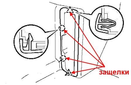 the scheme of fastening of the trim panel the rear panel of the Lexus LS 430 (2000-2006)