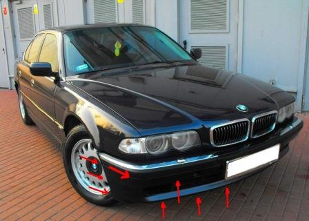 mounting points for the front bumper BMW 7-series E38