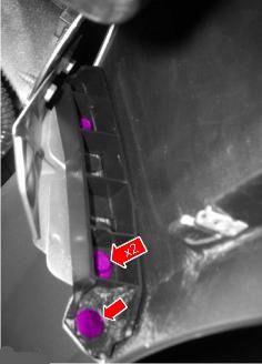 the scheme of mounting front bumper Ford Focus 3 (2012)