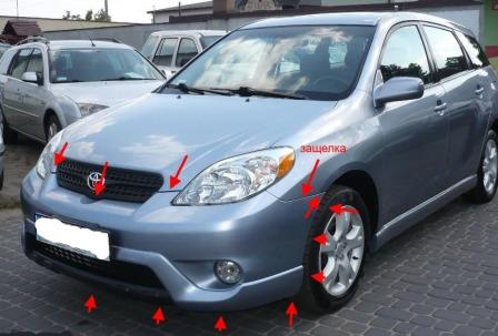 the attachment of the front bumper Toyota Matrix (2003-2008)