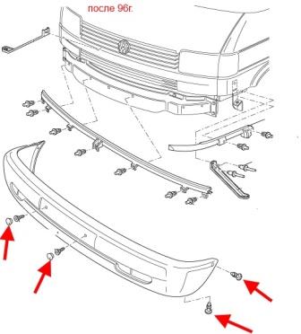Как снять фару транспортер интернет магазин запчасти фольксваген транспортер